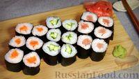 Маки-суши (роллы)