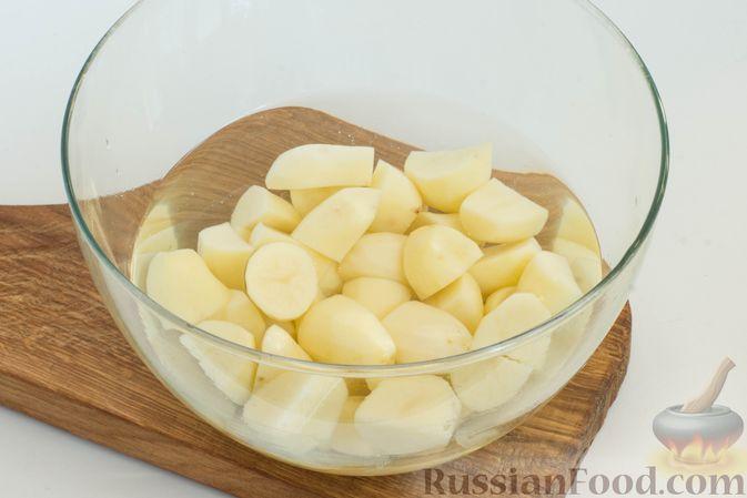 Картофель промойте, почистите и нарежьте кусочками произвольного размера.