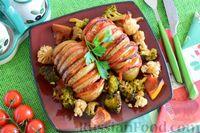 Картошка-гармошка с овощами