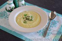 Суп-пюре из сельдерея и картофеля
