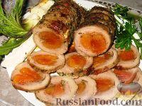 Рулет из говядины с абрикосами