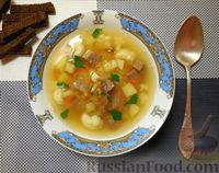 Гороховый суп с мясом и цветной капустой