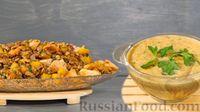 Чечевица с курицей и овощами, в индийском стиле