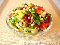 "Салат ""Мазурка"" с фасолью, кукурузой и орехами"