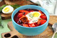Свекольный суп с говядиной и красной фасолью