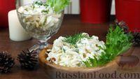 Салат с кальмарами, яйцами и яблоком