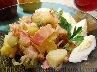 Картофельный салат с беконом и солёными огурцами