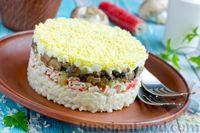 Салат с рисом, крабовыми палочками и грибами