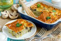 Картофельная запеканка с грибами и луком-пореем