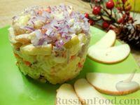 Салат с сельдью, овощами и фруктами