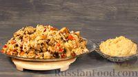 Манговый соус и блюдо с ним: рис с грибами и карбонадом