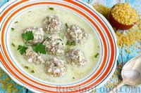 Суп с фрикадельками, по-армянски