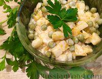 Салат из помидоров и зеленого горошка