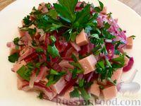 Салат из маринованного лука с колбасой