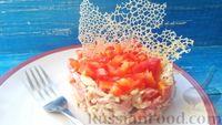 """Салат """"Коралловый риф"""" с крабовыми палочками и сладким перцем"""