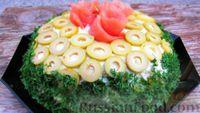 Слоёный салат с форелью и апельсином