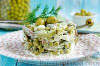 Салат с языком, солёными огурцами и оливками