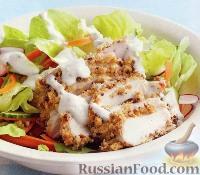 Куриный салат с заправкой «Ранчо»
