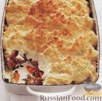 Картофельная запеканка (пастушья запеканка) с овощами