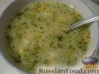 Венецианский рисовый суп