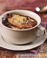 Луковый суп с сырной гренкой