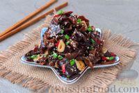 Салат из древесных грибов, по-китайски