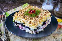 Слоёный салат с курицей, черносливом и орехами
