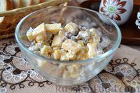 Салат с кукурузой, сыром и изюмом