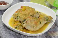 Куриные окорочка в овощном соусе