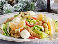 Салат с курицей, сырными шариками и мандаринами