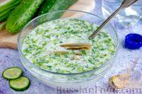 Холодный суп с копчёной салакой