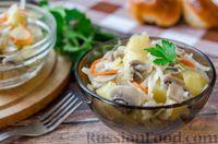 Салат «Минский» с картофелем, грибами и квашеной капустой