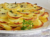 Картофель, запечённый со сливочным маслом