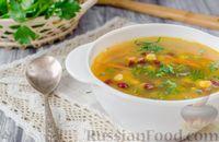 Кукурузный суп с фасолью