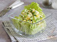 Салат с кукурузой, огурцами и яйцами