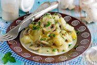 Тушеная картошка с грибами (в мультиварке)