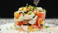 """Салат """"Калейдоскоп"""" с курицей и овощами"""