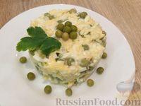 Салат из сыра с зеленым горошком
