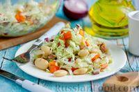 Салат из пекинской капусты с фасолью и сельдью