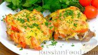 Сочное запечённое мясо под сырно-овощной шубкой