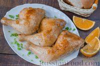 Запечённая курица в абрикосовой глазури