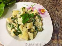 Тушеная картошка с оливками и шпинатом