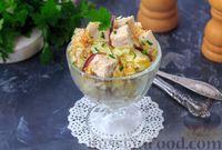 Салат с курицей, картофелем, пекинской капустой