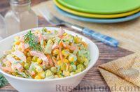 Салат с кукурузой, колбасой, горошком и огурцами