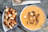 Сырный суп-пюре с беконом