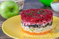 Салат из свёклы с морковью, яблоком и черносливом