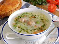 Йогуртовый суп с фрикадельками