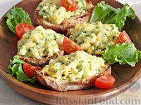 Горячие бутерброды с яйцом, сыром и черемшой
