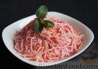 """Салат """"Розовое облако"""" из редьки и моркови"""