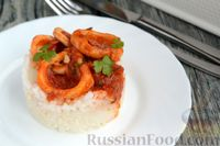 Кальмары в остром томатном соусе